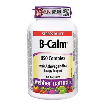 Picture of Webber Natural B-Calm® B50 Complex