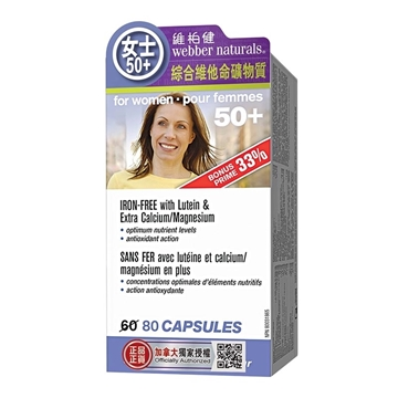 Picture of Webber Naturals Multivitamins for Women 50+