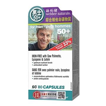 图片 维柏健 男士综合维他命矿物质 (50+专方)