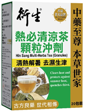 Picture of Hin Sang Multi-Herbs Tea (Granules) 20 packs