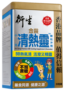 Picture of Hin Sang Premium BB Cooling Supplement (Granules) 20 packs