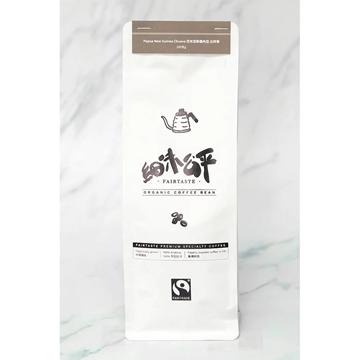 圖片 特選-巴布亞新畿內亞丘阿韋咖啡豆(200克)