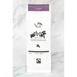 特選-哥倫比亞咖啡豆(200克)