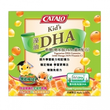 Picture of Catalo Kid's Vegetarian DHA Gummies (with Omega-3∙6∙9+Vitamin C) 120 Gummies