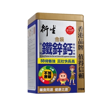 Picture of Hin Sang Premium Iron Zinc and Calcium BB Supplement (Granules) 20 packs