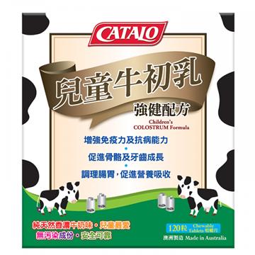 图片 CATALO 儿童牛初乳强健配方120粒