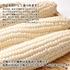 圖片 Aplex 日本北海道白粟米