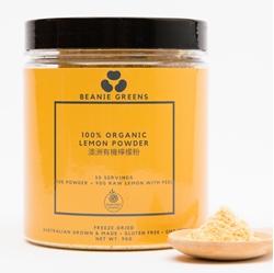 Beanie 100%澳洲有機檸檬粉 (30天)