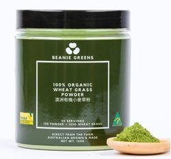 Beanie 100%澳洲有機小麥草粉 (30天)