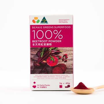 Picture of Beanie 100% Freeze Dried Australian Beetroot Powder