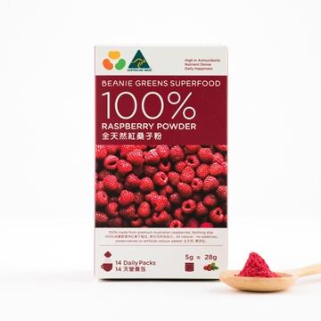 Picture of Beanie 100% Freeze Dried Australian Raspberry Powder