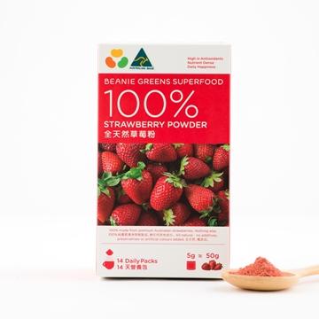 Picture of Beanie 100% Freeze Dried Australian Strawberry Powder