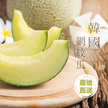 Picture of Fresh Checked Korean Melon 1kg 1 pc