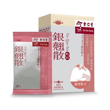 Picture of Eu Yan Sang Yin Qiao San Granules