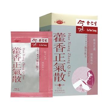 圖片 余仁生藿香正氣散顆粒(10包/盒)