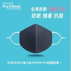CHITTON Pro3Mask