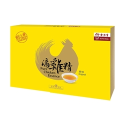 余仁生原味滴雞精 (10包/盒)