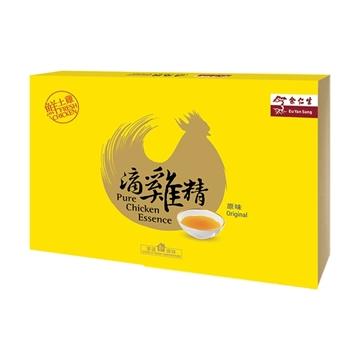 圖片 余仁生原味滴雞精 (10包/盒)