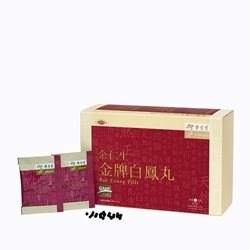 余仁生 金牌白鳳丸 (小丸裝/24包)