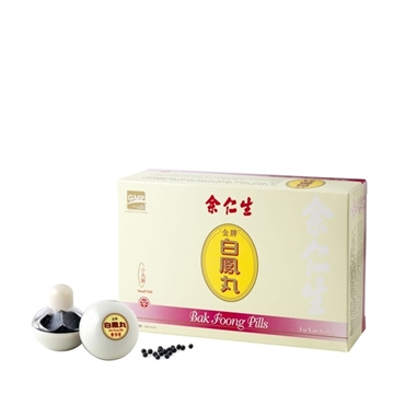 Picture of Eu Yan Sang Bak Foong Pills (Small Pill / 6 Bottles)