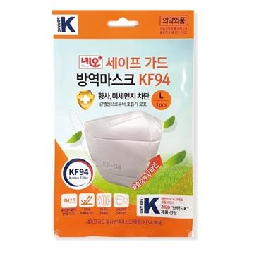 图片 Brand-K 韩国 KF94 成人口罩  (20个/50个)