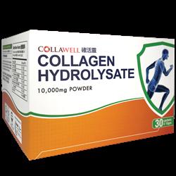 COLLAWELL Collagen Hydrosylate 10,000mg Powder