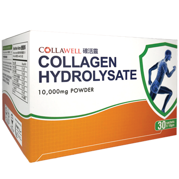 Picture of COLLAWELL Collagen Hydrosylate 10,000mg Powder