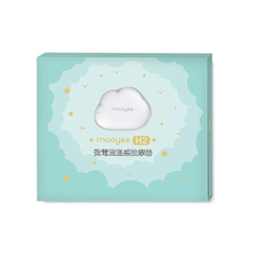 Picture of Mooyee Relaxing Heat Massaging Pad H2