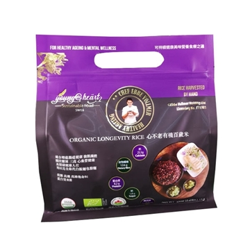 Picture of YoungHeart Organic Longevity Rice 1kg