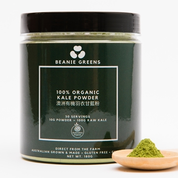 Picture of Beanie 100% Australian Organic Kale Powder (30 days)