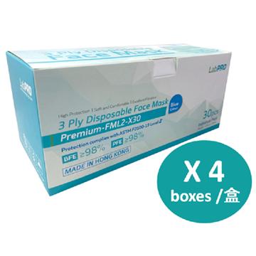 圖片 LabPro 成人三層防護口罩 ASTM Level 2 (30個獨立包裝 x 4盒)