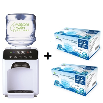 Picture of Watsons Water Wats-Touch Hot & Chilled Dispenser (with 12L Junior Carboy x 6 bottles+ASTM Level 2 x 2 boxes)