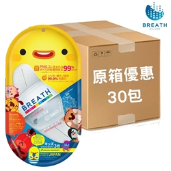 Breath Silver Mask Fit Kids 99% Antibacterial (3pcs x 30 packs) (Made in Korea)