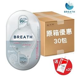 Breath Silver Quintet Regular Adult 99% 5-layer antibacterial mask (2pcs x 30 packs) (Made in Korea)