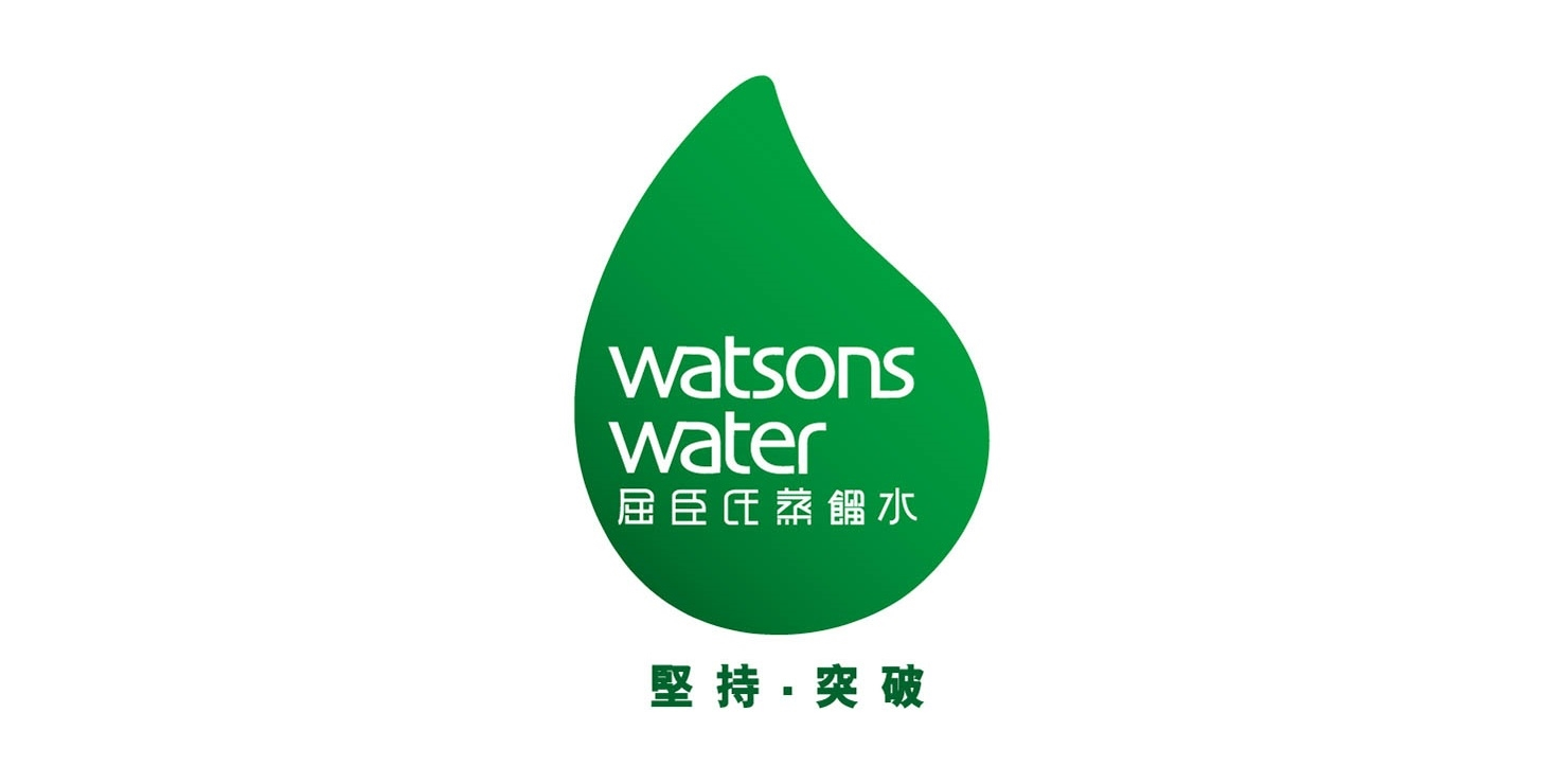 Center Images: Watsons Water