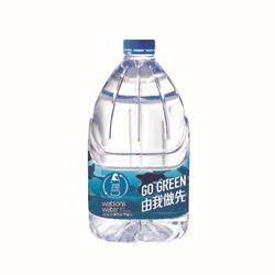 Watson's Mineralized Water 4.5L 4pcs