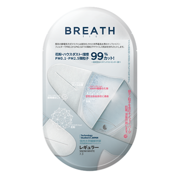 Picture of Breath Silver Fit Regular Adult 99% Antibacterial Mask (3 pcsx30 packs) (Made in Korea)