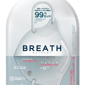 Picture of Breath Silver Quintet Regular Adult 99% 5-layer antibacterial mask (2pcs x 30 packs) (Made in Korea)