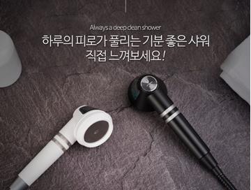 圖片 韓國 Poseion BT100 磁化離子水花灑