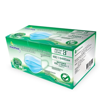 Picture of WatsMask Adult 3-Ply Hygienic Face Mask ASTM Level 3 (30pcs Individual Pack)