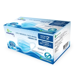 WatsMask Adult 3-Ply Hygienic Face Mask ASTM Level 2 (30pcs Individual pack)
