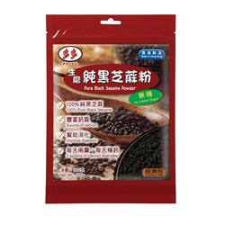 Ettason HK Limited