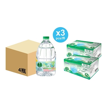 Picture of Watsons Distilled Water 4.5L x 3 cases + WatsMask ASTM Level 3 Mask x 2