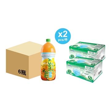 图片 Mr. Juicy 果汁先生橙汁饮品 (低糖配方) (1.7L 6瓶 x 2箱) + WatsMask ASTM LEVEL 3 口罩 (30个独立包装) 2盒