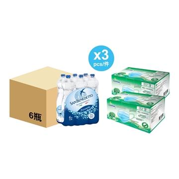 圖片 San Benedetto 聖碧濤意大利天然礦泉水 (有汽) (1.5L x 6瓶) 3箱 + WatsMask ASTM LEVEL 3 口罩 (30個獨立包裝) 2盒