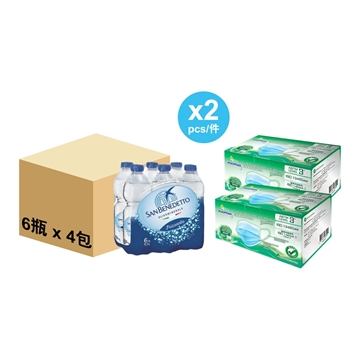 图片 San Benedetto 圣碧涛意大利天然矿泉水 (有汽) (500ml x 6瓶 x 4) 2箱 + WatsMask ASTM LEVEL 3 口罩 (30个独立包装) 2盒
