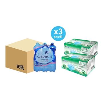 图片 San Benedetto 圣碧涛意大利天然矿泉水 (无汽) (1.5L x 6瓶) 3箱 + WatsMask ASTM LEVEL 3 口罩 (30个独立包装) 2盒