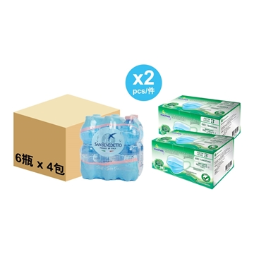 Picture of San Benedetto Mineral Water 500ml (Still) x 6 x 4 x 2 cases + WatsMask ASTM Level 3 Mask x 2