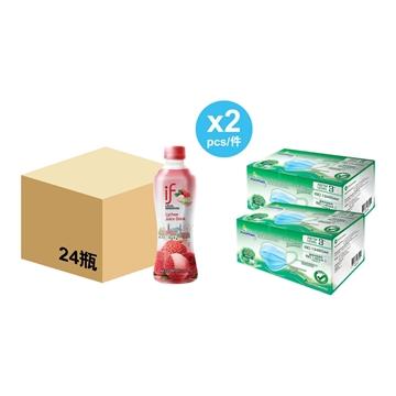 图片 IF 荔枝芦荟饮品  (24瓶 x 2箱) +WatsMask ASTM LEVEL 3 口罩 (30个独立包装) 2盒