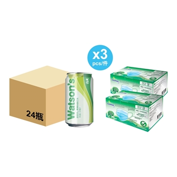 Picture of Watsons Lime Soda Water x 3 cases + WatsMask ASTM Level 3 Mask x 2